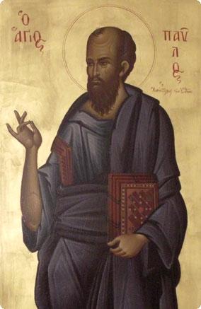 St. Paul (Icon) | Jesus Christ the Fullness of Life: https://jcfllondon.wordpress.com/news/st-paul-icon