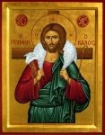 Jesus Christ, The Good Shepherd
